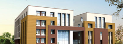 Kota Polytechnic College