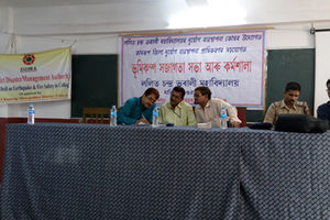 LCB COLLEGE - Other