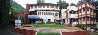 Sri Mahesh Prasad Degree College