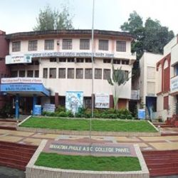 Mahatma Phule Arts, Science & Commerce College