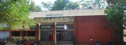 Mahila College