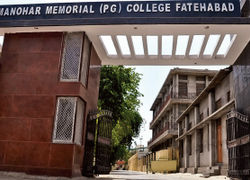 Manohar Memorial P.G. College