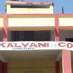 Maharani Kalyani College