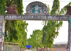 Marshaghai College