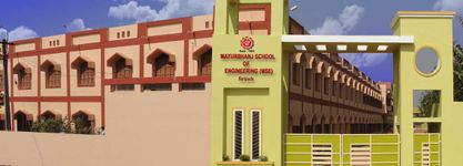 MAYURBHANJ SCHOOL OF ENGINEERING