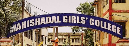 Mahishadal Girl's College