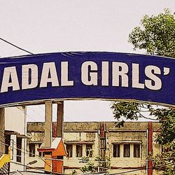 Mahishadal Girl's College