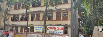 Prakash College of Commerce & Science