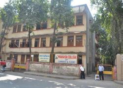 Prakash College of Commerce & Science