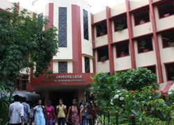 Ratnam College of Arts Science and Commerce