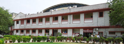 Mahaveer College of Commerce