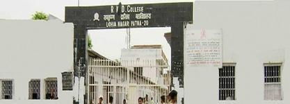 Ram Krishna Dwarika College