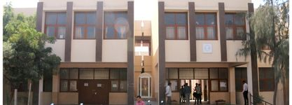 Shri R.R. Lalan College
