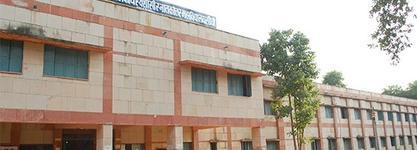 Sanjay Gandhi Smriti Govt P.G. Autonomous College