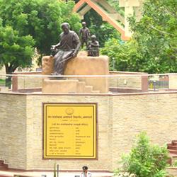 Sant Gadge Baba Amravati University   Amravati