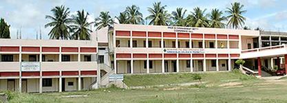 Sarada Vilas College