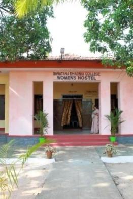 Sanatana Dharma College Sdc Alappuzha Images Photos Videos Gallery Collegedekho