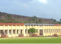 Government PG College