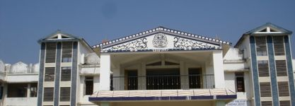 SANJAY MEMORIAL INSTITUTE OF TECHNOLOGY, SMIT