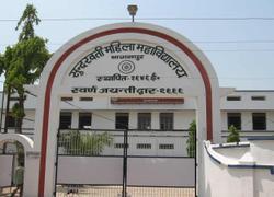 Sunderwati Mahila College