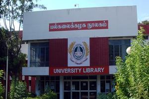 TAU - Library