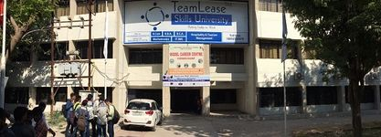 TeamLease Skills University
