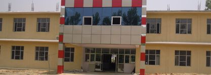 DAYA INSTITUTE OF EDUCATION & TECHNOLOGY