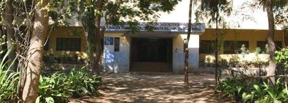People's Education Society Sanchalit Shri J.B. Thacker Commerce College