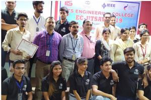 ITSEngg - Institute Event