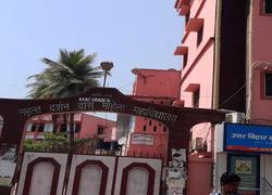 Mahant Darshan Das Mahila College