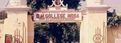 Dayanand Mathra Dass College