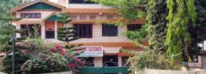 North East Institute of Management Science