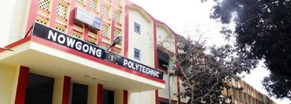 Nowgong Polytechnic