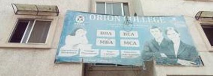 Orion Institute of Management & Technology