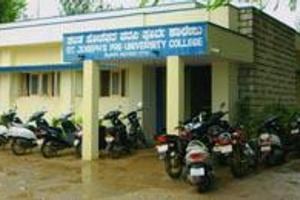 SJC - Primary