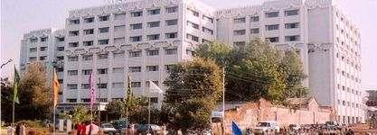 Owaisi College of Nursing
