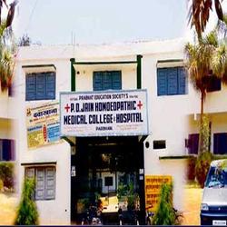 P.D. Jain Homoeopathy College