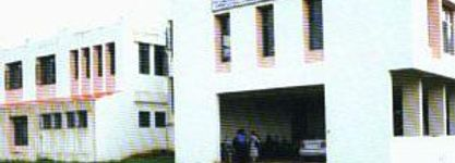 P.E. Society's Modern College of Physiotherapy