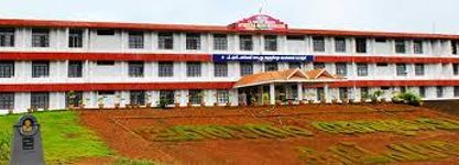 P.N. Panicker Souhruda Ayurveda Medical College