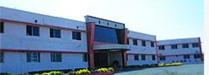 P.Wadhwani College of Pharmacy