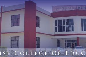 PCE - Primary