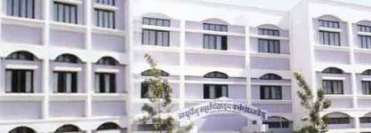 PDEA College of Ayurveda & Research Centre