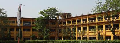 Prabhu Jagatbandhu College