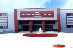 PK ROY MEMORIAL COLLEGE