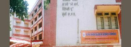Pal Rajendra B.Ed. College