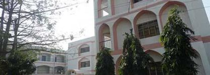 Patliputra Teachers' Training College