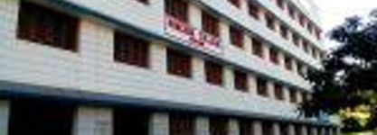 Panchur College