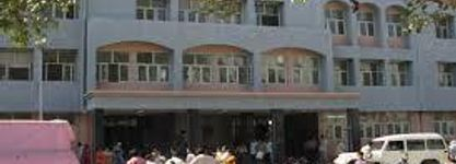 Pandit Deendayal Updhyay Medical College