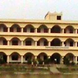 Parameswar Mahavidyalaya