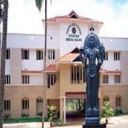 Parassinikkadavu Ayurveda Medical College & Hospital